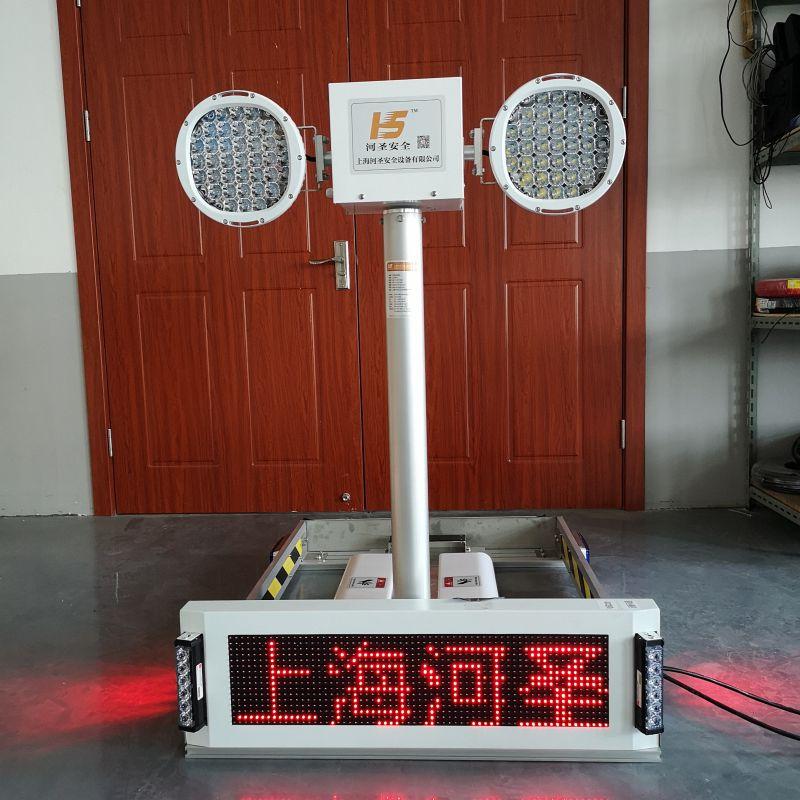 车载照明设备视频 上海河圣安全设备有限公司