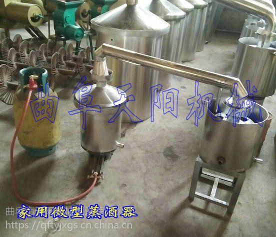 现代工艺酿酒技术视频