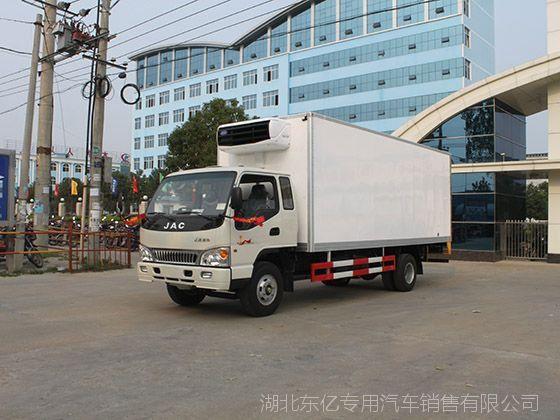江淮帅铃6.2米冷藏车湖北随州冷藏保鲜车程力保温车改装冷藏车厂