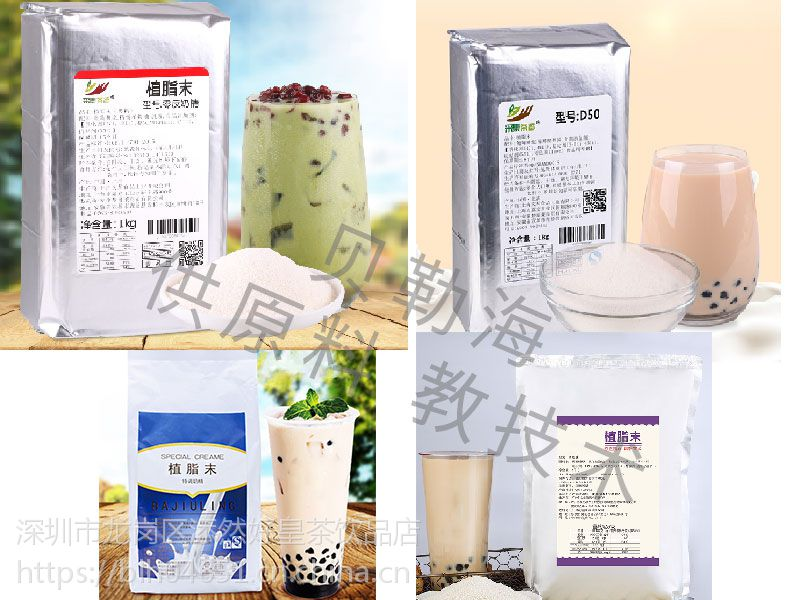 深圳奶茶店的设备在哪买的全套服务