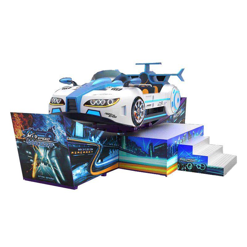 新款弯月飘车360度旋转小型机械游乐设施