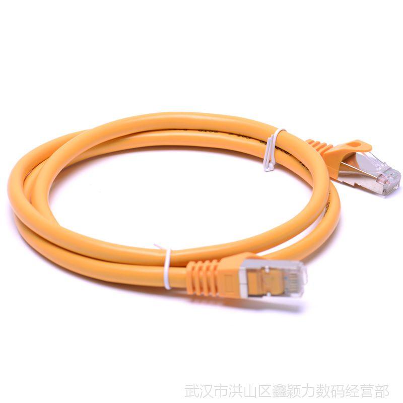 威迅VPC6SSTP 超六类双屏蔽千兆网线1米网线 6类网线网络跳线纯铜