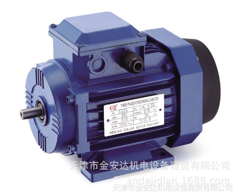 UMT三相铝壳电机 重工机械 木工机械三相异步电动机