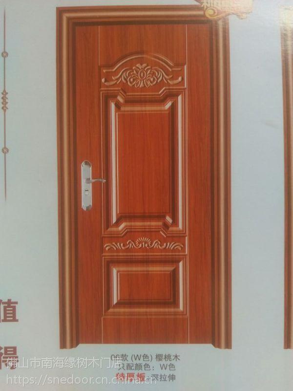 广东钢质门厂,广东钢质门批发,钢质门做法,广东室内门,酒店工程门赛诺尔