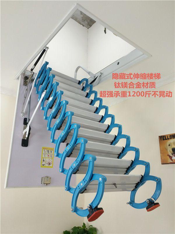 电动伸缩楼梯操作视频