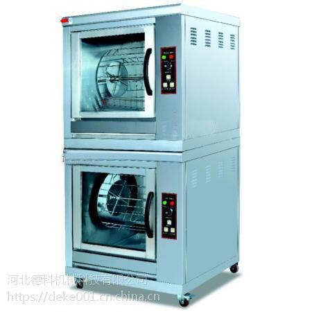 邵阳EB-202双层立式旋转烤鸡鸭炉24型电烤鸭炉 旋转商用烤禽箱厂家直销