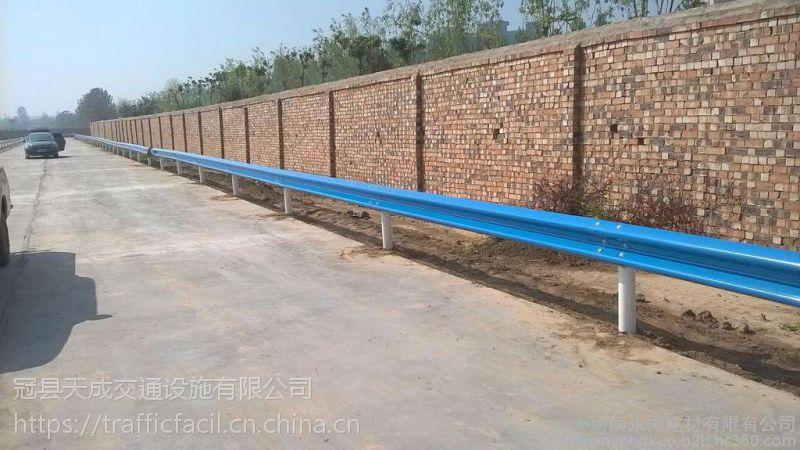 湖南怀化高速公路波形梁护栏 公路热镀锌二波波形护栏板
