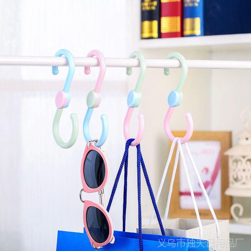 B311 S型塑料双色挂钩 家用360°可旋转创意晾衣钩 3只装钩子
