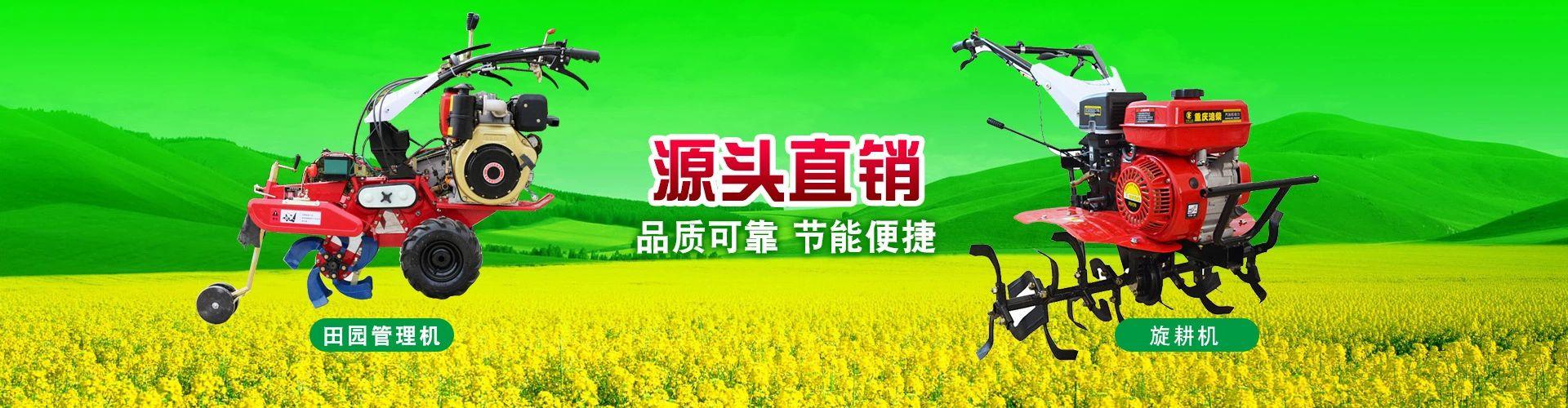 曲阜市乐农机械设备有限公司