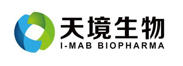 天境生物-MorphoSys完成多发性骨髓瘤临床III期患者首次给药