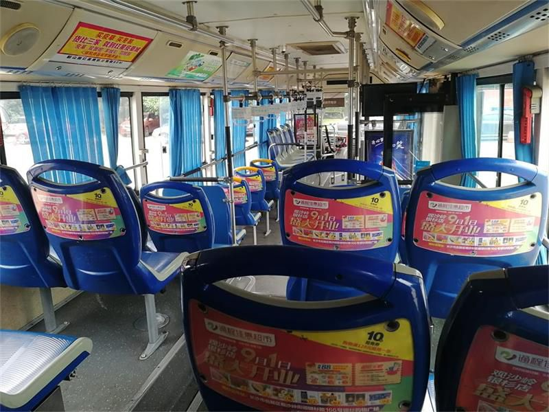 长沙公交车广告 长沙公交车座椅靠背广告视频