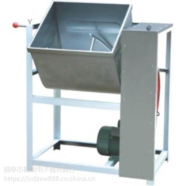 不锈钢和面机拌果酱 生产工厂日照