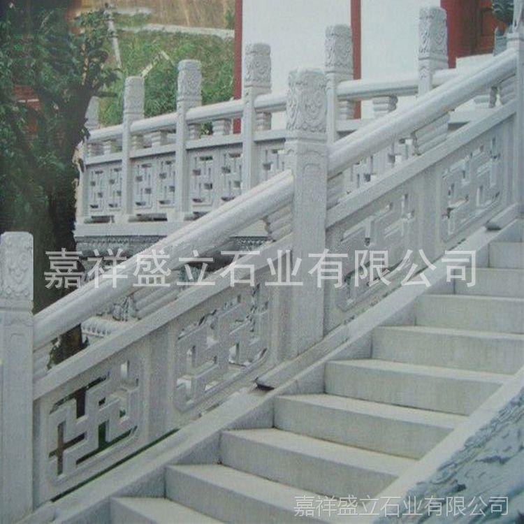厂家定做大理石栏板 各种样式石雕栏杆 楼梯阳台石护栏杆