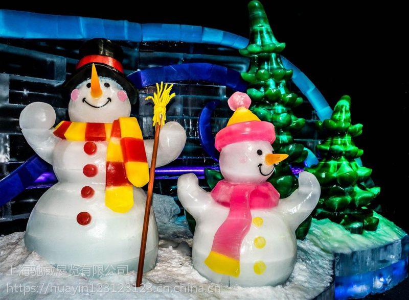 广东冰雕展活动供应商 大型冰雪雕琢 魅力展示