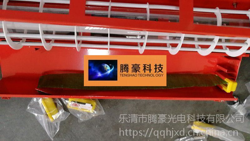豪TENGHAOkj|塑胶厂||医药车间|紫外线|防爆捕蚊灯|粘虫纸|捕蝇带