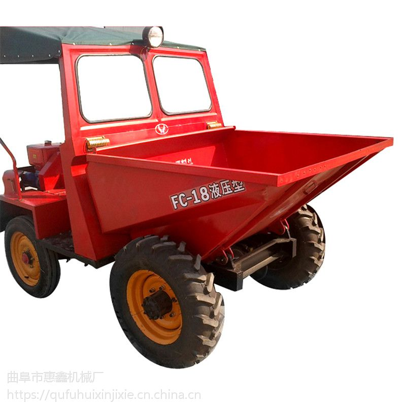 自产自销高质量翻斗车 前后驱动矿用自卸车 老房子改造用的前卸式翻斗车