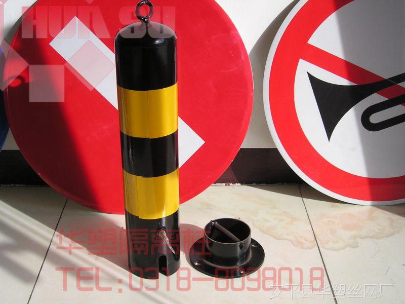 【现货供应】交通设施防撞柱、隔离柱、50cm活动反光柱、警示柱