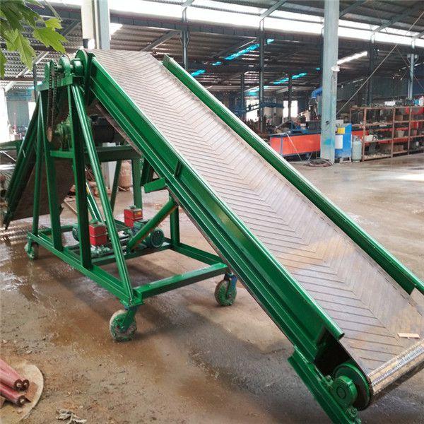 四平轻型挡边输送机 厂家推荐专用防滑输送机
