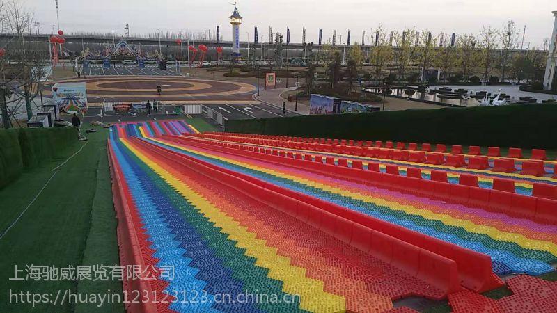 驰威新品七彩滑道设备租赁 彩虹滑道全新材质文化宣传展示