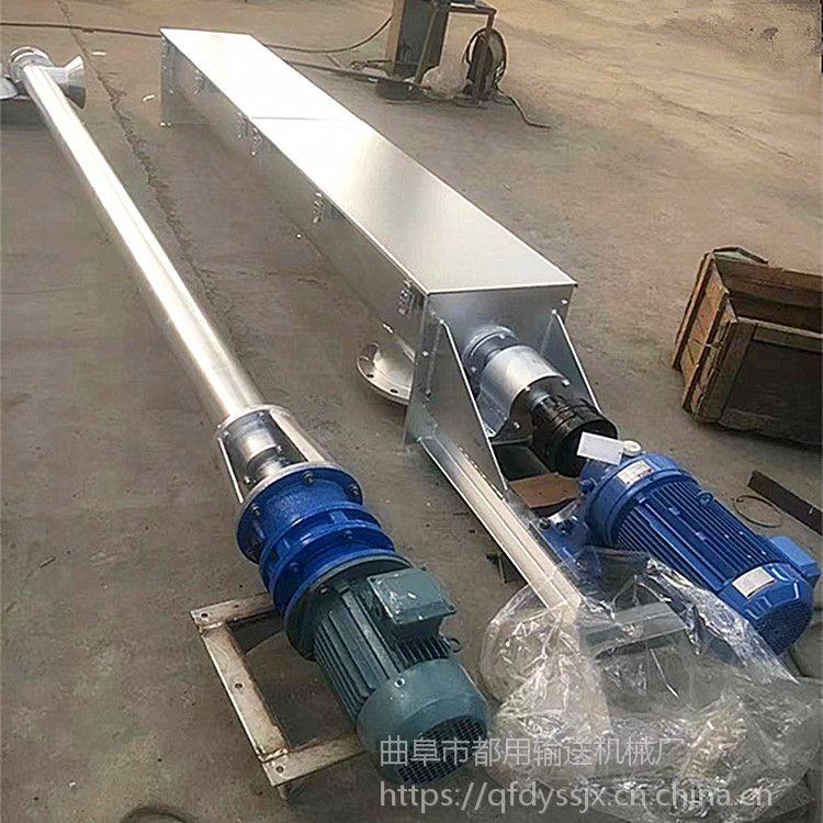 无轴螺旋提升机适用范围来图生产 有轴螺旋输送机结构特性牡丹江