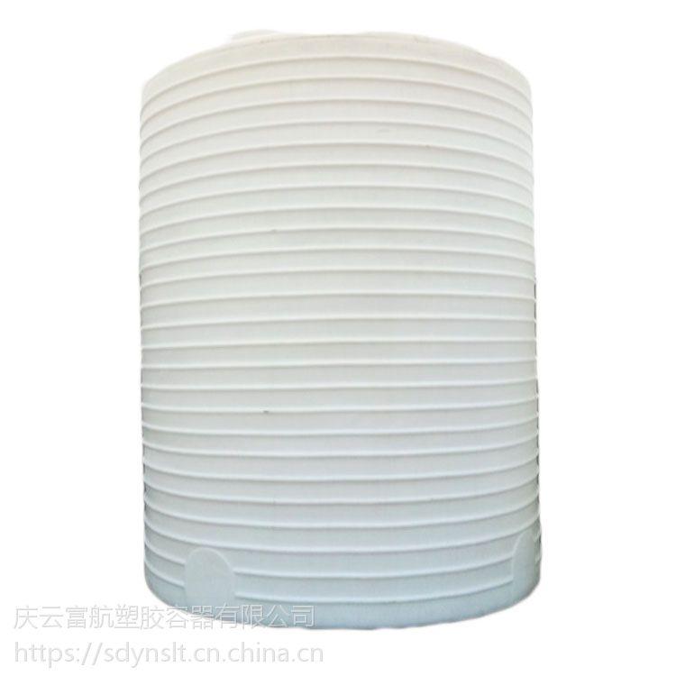 供应15立方塑料桶