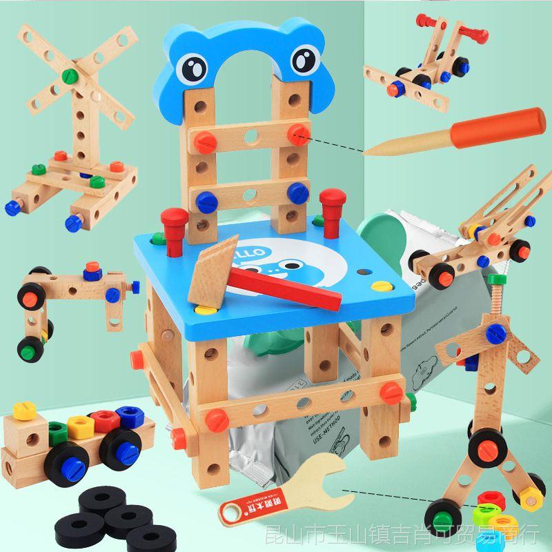 【动手螺丝益智拆组装儿童拼装拧玩具玩具可拆布奇乐乐园好a螺丝积木图片