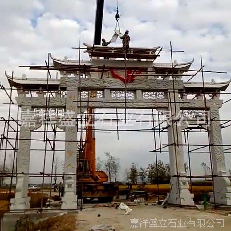 石材厂家专业制作石雕牌坊牌楼 工艺精湛三门牌楼 质量保证