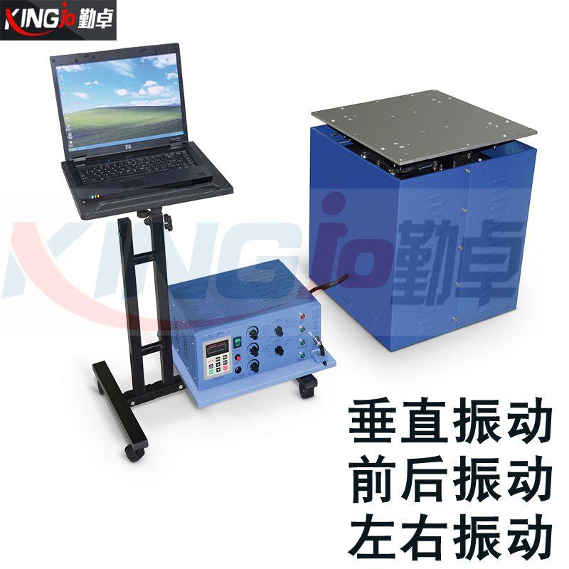 厂家电磁式振动台现货三轴六度空间振动试验台价格垂直水平试验台