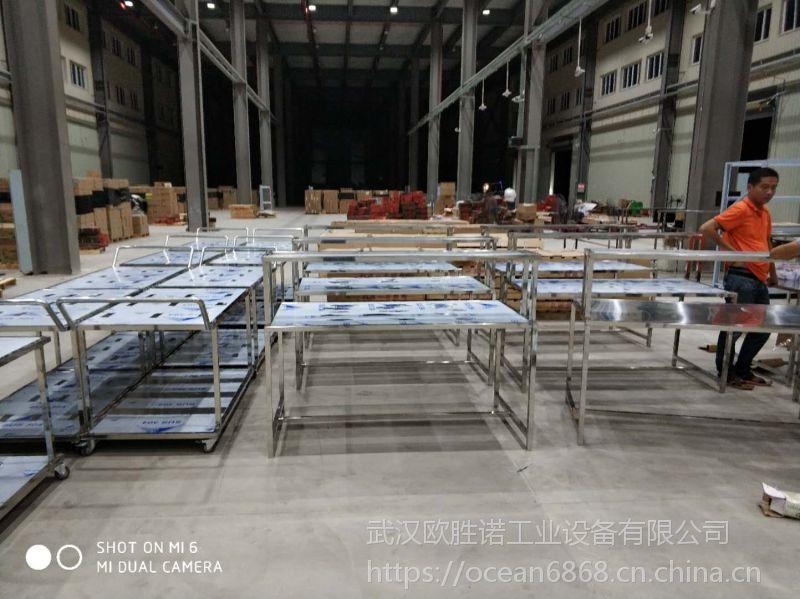 武汉欧胜诺不锈钢工作台 不锈钢移动工作台 操作台 可定制