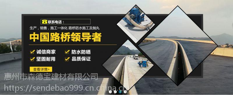 科技型FYT-1道桥专用桥面/桥梁防水涂料厂家价格