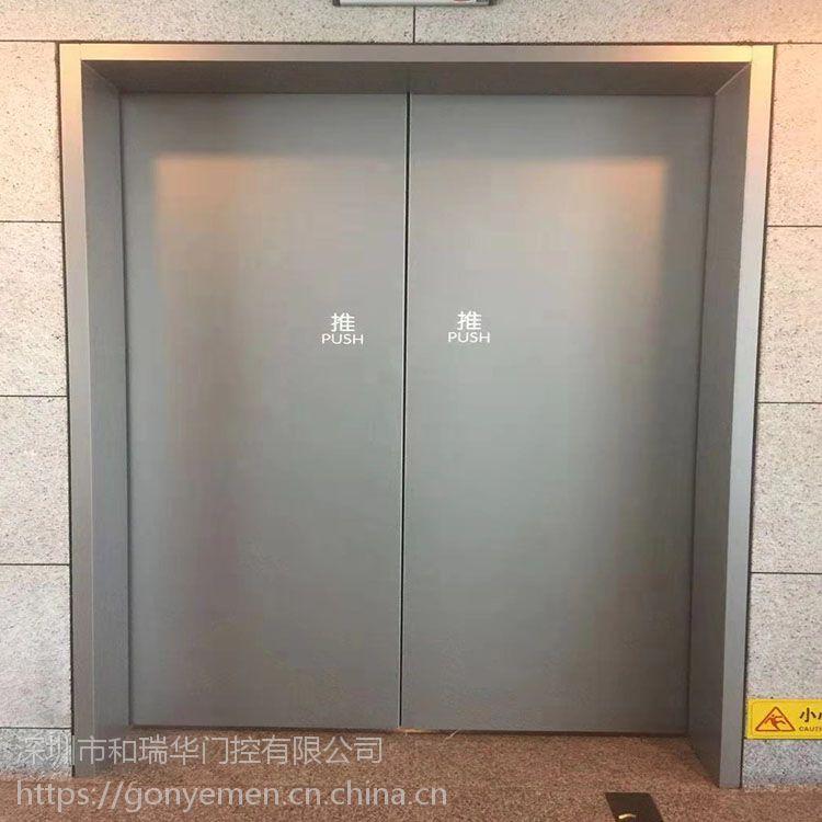 和瑞华直销防火钢质门防盗门复合消防门室内保温门可定制
