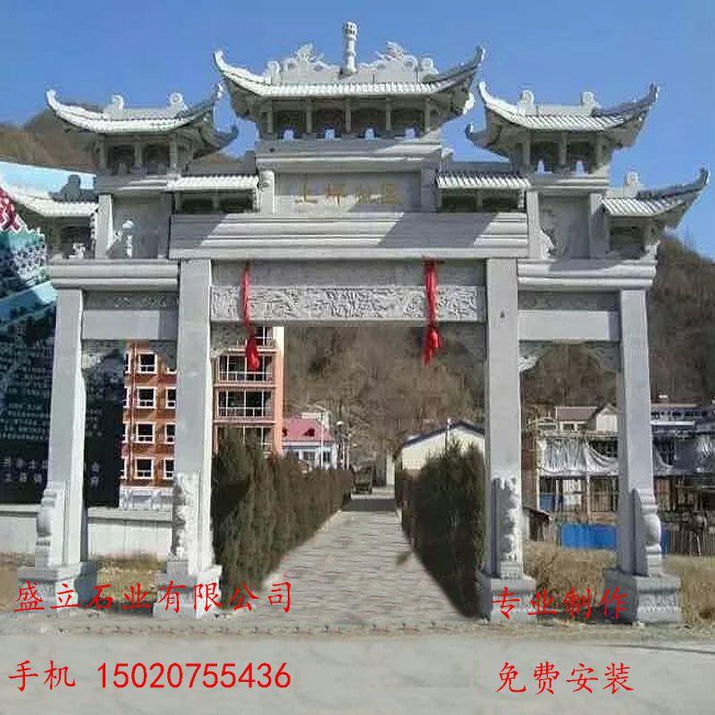 大型石雕牌坊|景区入口山门石牌楼|石雕大门加工厂