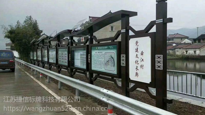 扬州市广陵区曲江街道党建文明宣传栏公交站牌灯箱果皮废纸箱LED灯箱