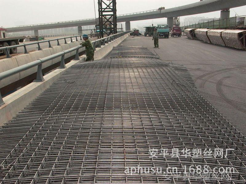 【现货供应】建筑钢筋网、冷轧带肋钢筋网、桥面铺装钢、钢筋网厂