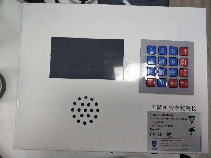 施工电梯安全监测系统