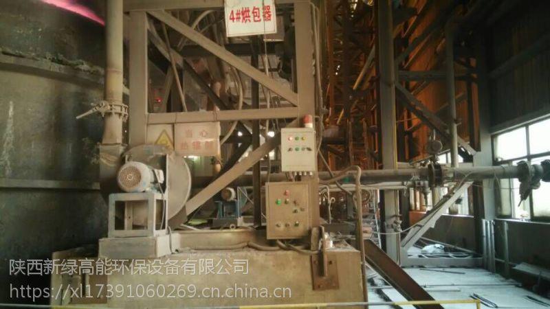 精测电子烤包器熄火联控装置XLGNBH-102新绿高能烤包器熄火报警箱图片