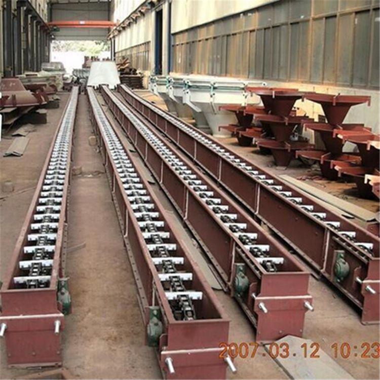 粮食刮板输送机公司密封 散料输送机本溪