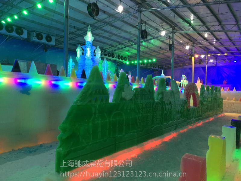2019冰雕展搭建 2019冰雕展制作工期 展览展示