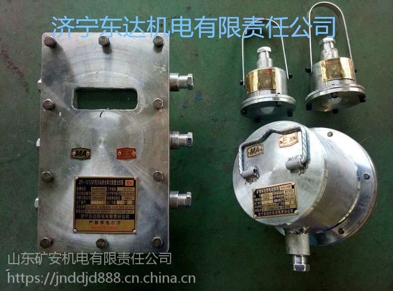 ZP127大巷自动洒水降尘装置