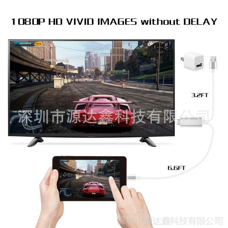 电视HDTV线iphoneX876转hdmi手机车载网络iphone5sv电视苹果差图片