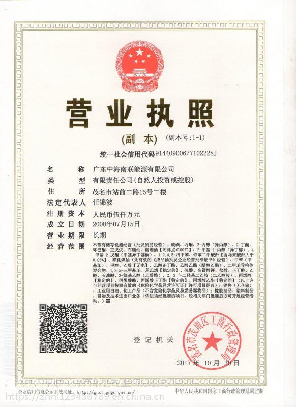 塑料原料2426K 2426K价格 2426K厂家 茂名石化直销优质2426K