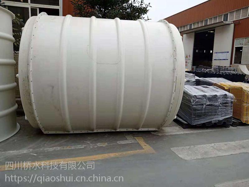四川桥水厂家直销微水灌溉用玻璃钢水窖