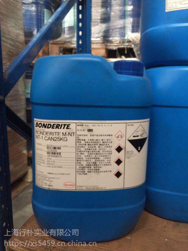 德国汉高公司总部bonderite系列产品