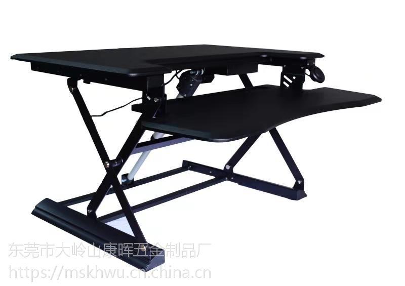 HD90D电动升降桌