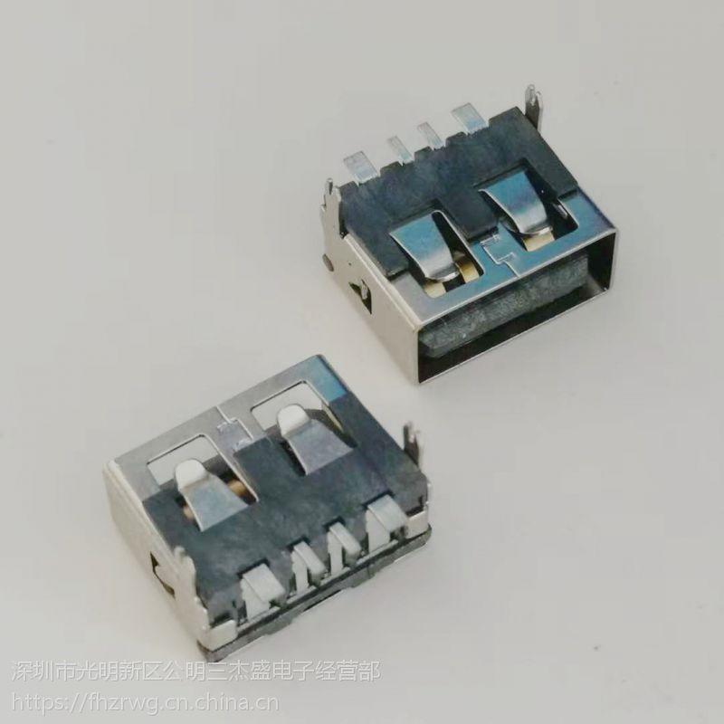 USB 2.0短体母座 4P 短体10.0 大电流 90度插板DIP 后插后贴 鱼叉脚 铜壳-创粤
