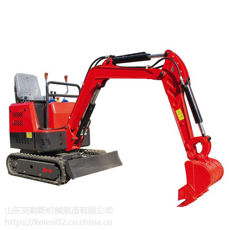 全新小型 克勒斯-icles迷你挖掘机1.0T 配置高油耗低
