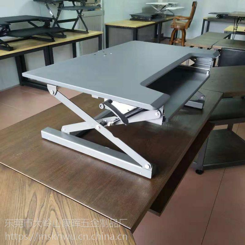 HD95C电脑办公升降桌