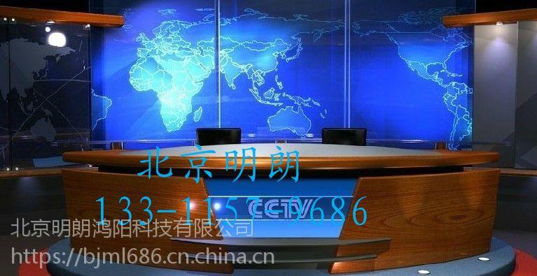 北京厂家热销ML-BYZ电视台演播室 直播桌