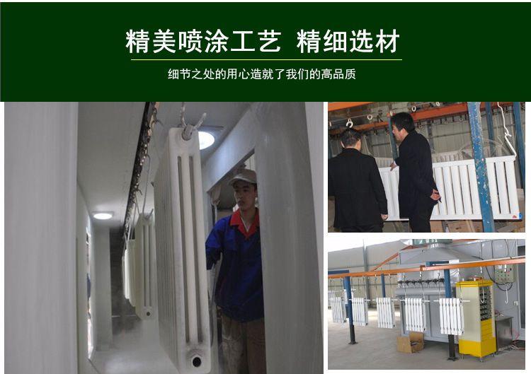 """河北著名品牌""""中春暖通"""""""