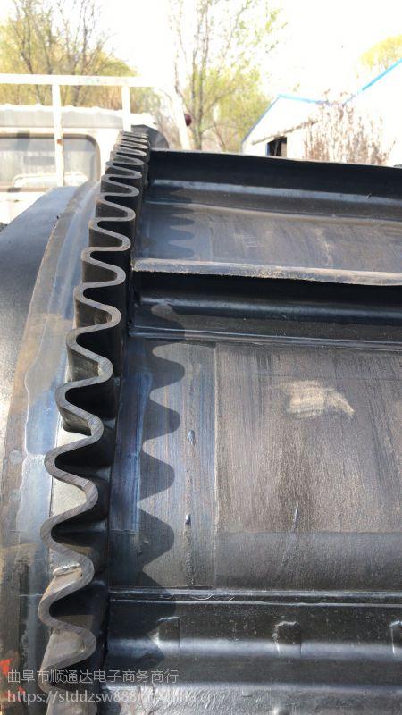 大倾角波纹挡边输送带滚筒式 粮食专用输送机